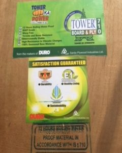 12mm Duro Tower